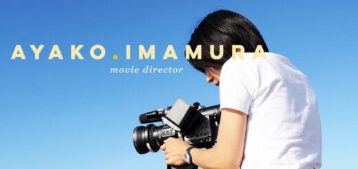Imamura-Ayako