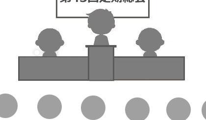 Regular general meeting